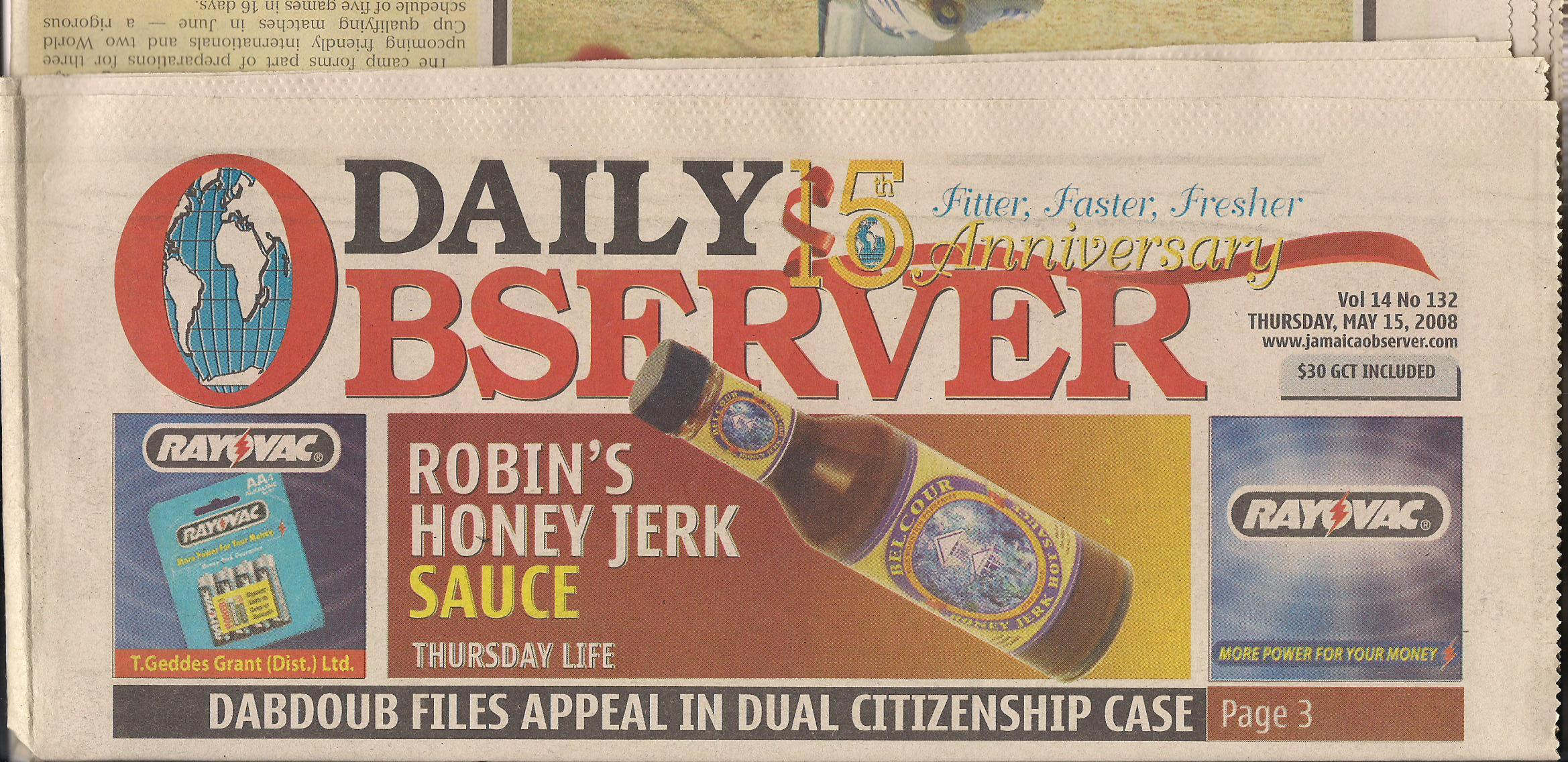 Robin's Honey Jerk Sauce